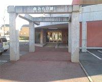 北海道伊達市みらい館