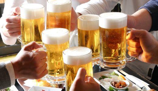 【私の体験談】飲み会で朝帰りが多い夫を更生させた効果的な対処法!