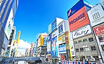 大阪の探偵・興信所ならお任せください