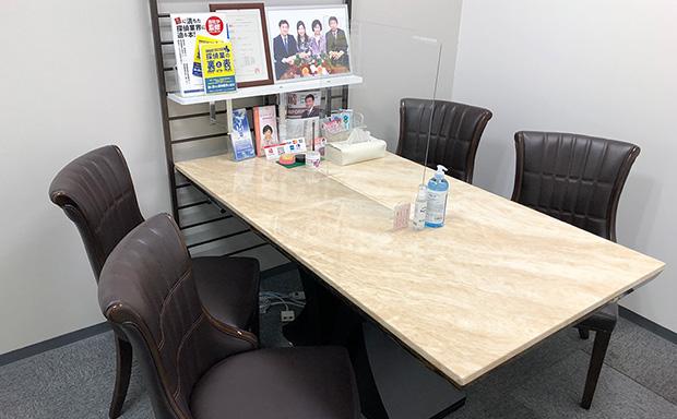 宮城県の探偵・興信所 仙台店の相談室の写真