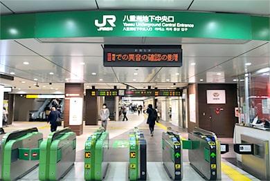 東京本部への道順1