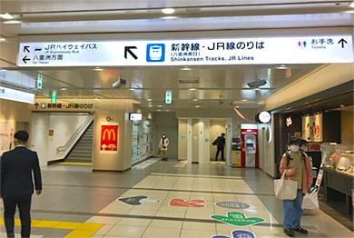 東京本部への道順4