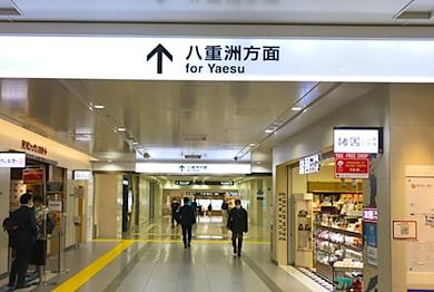 東京本部への道順5