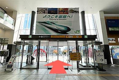 函館支店への道順1