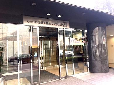 広島店への道順7