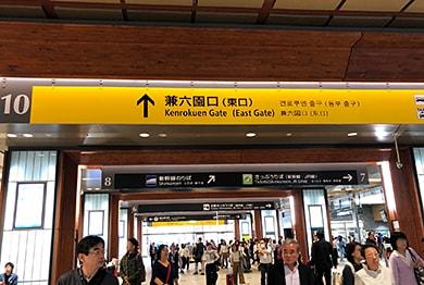 金沢店への道順1