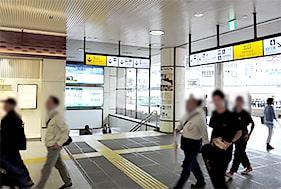 水戸支店への道順2