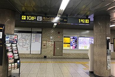 名古屋店への道順2
