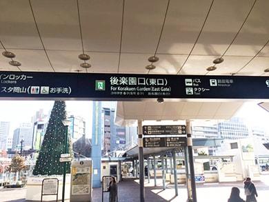 岡山店への道順1