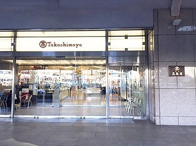 岡山店への道順7
