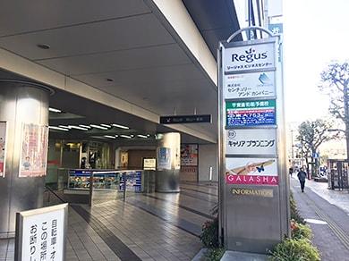 岡山店への道順8