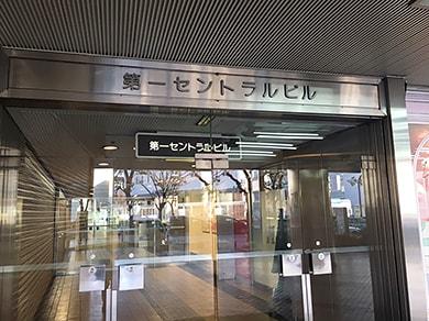 岡山店への道順9