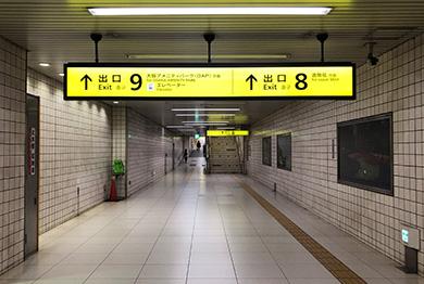 大阪店への道順2