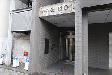 大阪店への道順5