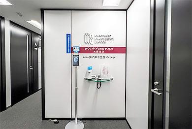 大阪店への道順6