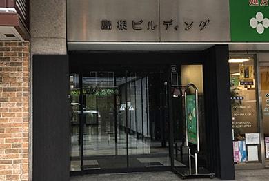 大阪店への道順9
