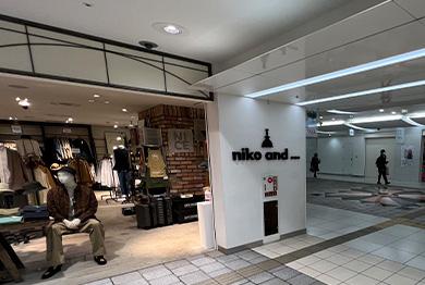 札幌店への道順3