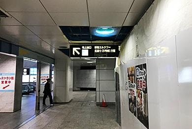 新宿店への道順3