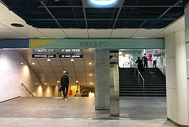 新宿店への道順4