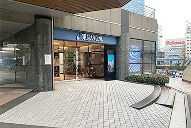 新宿店への道順5