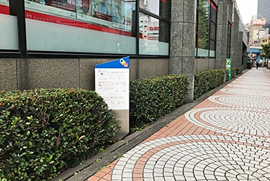 新宿店への道順6