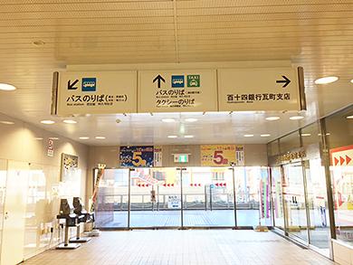 高松店への道順1