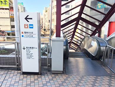 高松店への道順2