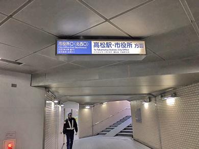 高松店への道順8