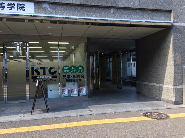 高松店への道順11
