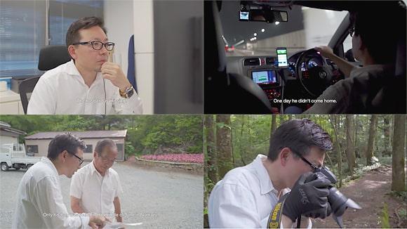 アンドレアス・ハルトマン監督のミニフィルム「Searching for Japan's Missing People」のキャプチャ