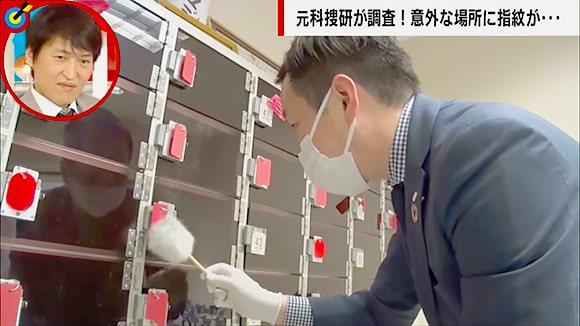 ABEMA的ニュースショーに出演した現役探偵の半澤氏